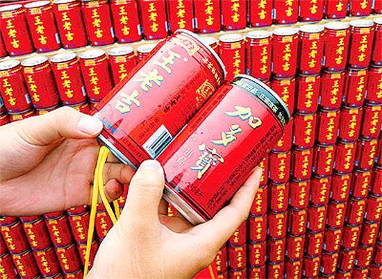 Chinese Herbal Tea Brands Jia Duo Bao And Wang Lao Ji In Lawsuit CCTV