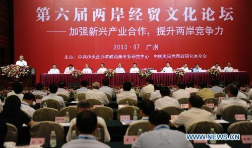 The sixth Cross-Strait Economic, Trade and Culture Forum concludes in Guangzhou, capital of south China's Guangdong Province, July 11, 2010, with the adoption of 22 joint proposals for the promotion of cross-Strait cooperation in various fields. (Xinhua/Lu Hanxin)