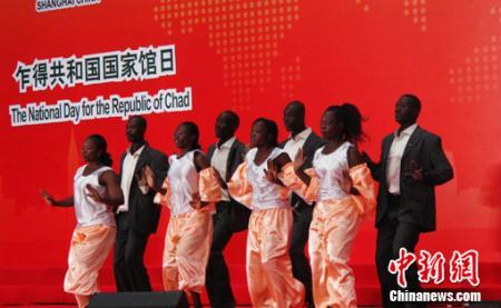 Tuesday marks the Republic of Chad's National Pavilion Day at the Shanghai World Expo.