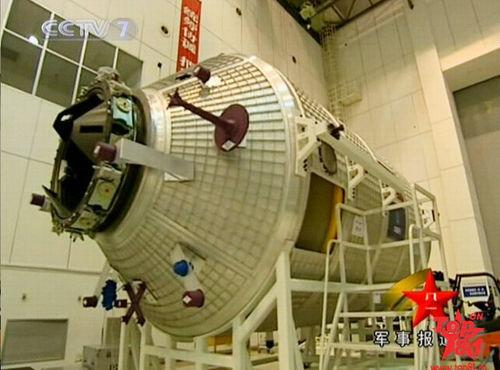 According to the spokesman of China's Manned Space Engineering Program, China has completed assembly of the Tiangong-1 target spacecraft.