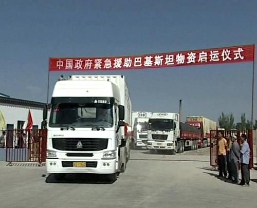 China is sending a total of 120 million yuan, or the equivalent of 18 million US dollars worth of aid materials, by land, to Pakistan, in three batches. The first batch was dispatched Friday from the Xinjiang Uyghur Autonomous Region.