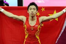 China wins men´s floor exercise gymnastics gold