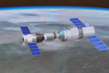 China´s first application-orientated space flight since 1992