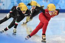 China ranks 12th in medals table of Sochi