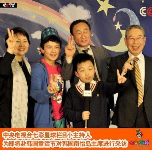 中央电视台动漫频道乔布斯型睿智小主持人星球