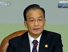 رئيس مجلس الدولة الصيني ون جيا باو يحضر مراسم افتتاح الاجتماع الوزاري الرابع لمنتدى التعاون الصيني الإفريقي ويلقى كلمة