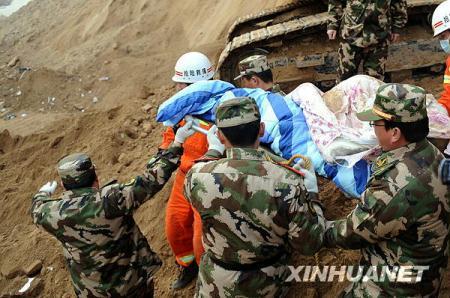 RescuingShuanghuyuVillage