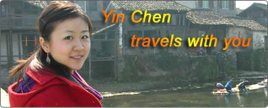 Yin Chen recipe summary