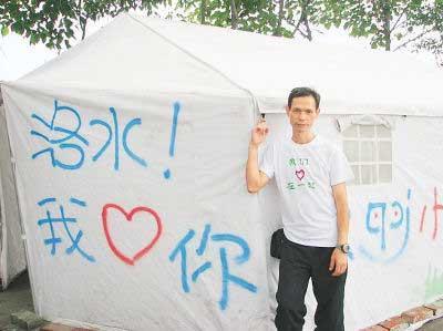 46-year-oldvolunteer,WongFu-wing(Filephoto)