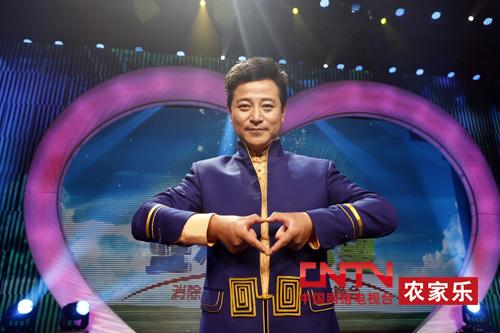主持人 毕铭鑫-CCTV 7 乡村大世界 携手中国儿童少年基金会
