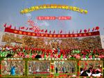 2007年9月29日 中国山西侯马第五届新田春秋古都文化节