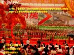 2006年7月1日中国郑州大厨房文化节开幕式庆典