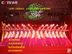 2006年2月5日《红红火火大厨房》大型文艺晚会