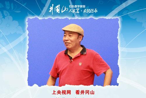 著名特型演员王伍福做客央视网《井冈视点》节目