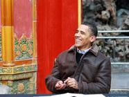 Президент США Обама посетил музей Гугун