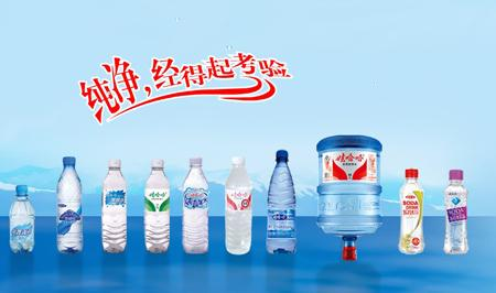 中国 娃哈哈/杭州娃哈哈集团有限公司成立于1987年,前身为杭州市上城区校办...