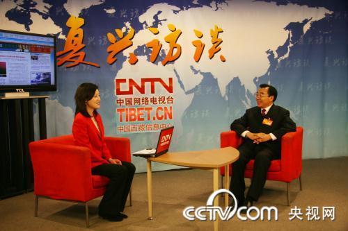 西藏自治区党委书记张庆黎做客中国网络电视台