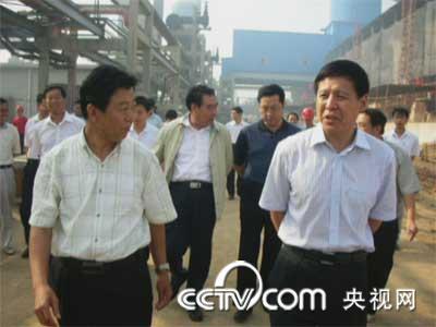 盂县东梁乡飞机场项目