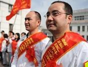 أعمال الإغاثة من الزلزال : دعوة أعضاء الحزب الشيوعي الصيني إلى المساهمة في الإغاثة من الكارثة