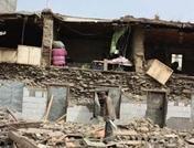 زلزال تشينغهاي