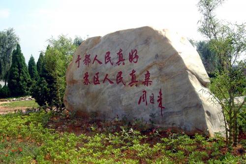 江西省贛州十大風景區