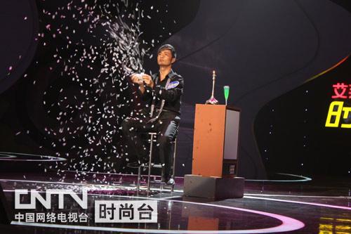cctv2《时尚中国》时尚魔术专场--梦幻魔术秀