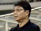 徐根宝1991年3月--1992年6月