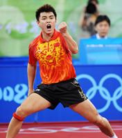 8月13日<br>《为了完胜那一刻—中国男乒》