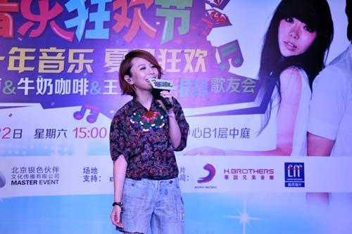 黄雅莉献唱演唱让歌迷激动不已