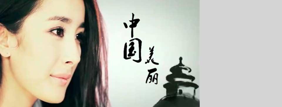 cntv制造 中国网络电视台
