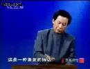 易中天品三国(结)