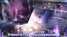 电玩巴士PSP游戏视频