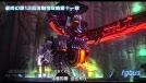 电玩巴士PS3游戏视频