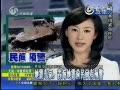 地震专家:青海地震前民间有预警