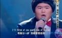 台湾爆红小胖和天后惠特尼休斯顿隔空对唱我将永远爱你