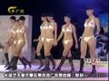 时尚中国20100711期 比基尼小姐大赛