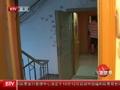 北京警方突查娱乐场所 查获卖淫账本