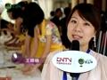 世界小姐中国区选手祝CNTV爱西柚网友中秋快乐