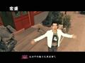北京欢迎你- 群星