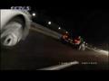 内地广告-奥迪DTM德国房车大师赛
