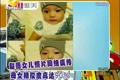 赵薇女儿照片网络疯传 母女相似度高达90%