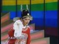 女驸马-黄梅戏