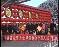 湖南双峰籍在京同乡给全国人民给力拜年