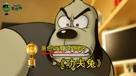 2010爱西柚中国网络视频盛典——原创动漫奖