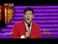 2011北京卫视春晚小沈阳.沈春阳小品高清
