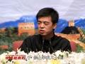 004我被十三所学校开除            胡斌