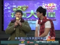 朱之文2011年04月25《我是大明星》年度总决赛视频