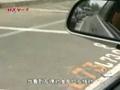 新手开车入位技巧