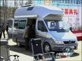 央视经济频道《车风尚》报道2011北京国际房车露营展