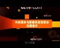 央视网宣传片-多赢央视网服务中心